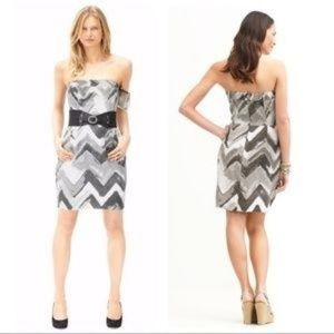 NWT Banana Republic Strapless Gray Petite Dress
